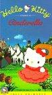 Hello Kitty - Cinderella [VHS]