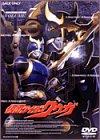 仮面ライダー クウガ Vol.7 [DVD]