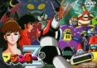 マジンガーZ VOL.6 [DVD]