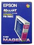 EPSON IC1M07 インクカートリッジ マゼンタ(PM-7000C用)