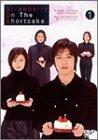 ストロベリー・オンザ・ショートケーキ 2 [DVD]