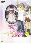 ぴたテン(7) フィギュアスペシャル [DVD]