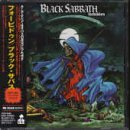 Forbidden by Black Sabbath (1995-07-06)