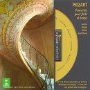 Concertos pour fl�te & harpe