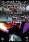 ゴーストライダー1&2 [DVD]