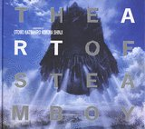 THE ART OF STEAMBOY―アートオブスチームボーイ (KCピース)