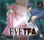 EVE The Fatal Attraction(ゲームビレッジ・ザ・ベスト)