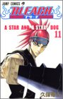 BLEACH 11 (ジャンプ・コミックス)