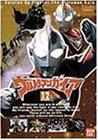 ウルトラマンガイア(12) [DVD]