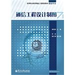 img - for communications engineering design graphics book / textbook / text book