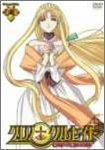 クロノクルセイド Chapter.10<通常版> [DVD]
