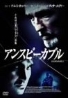 AXs[Ju [DVD]