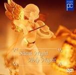 聖夜~シャウシュピールハウスのクリスマス・コンサート [DVD]