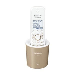 Panasonic cordless phone base unit and handset one charger with mocha VE-GDS01DL-T
