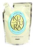クユラ BS 心やすらぐ香り 詰替 400ml