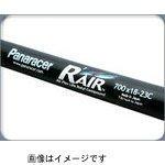Panaracer(パナレーサー) RacingTube R'AIR [W/O 20x7/8~1 1/8] 仏式バルブ(32mm) TW2087-81F32RA