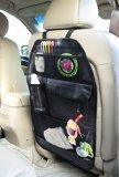 Jolly Jumper Back Seat Organizer - 1