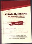 img - for Kitab Al-Irshad book / textbook / text book