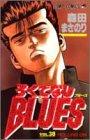 ろくでなしBLUES (Vol.38) (ジャンプ・コミックス)