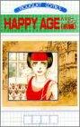 HAPPY AGE 1 (ぶーけコミックス)
