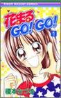 花まるGO!GO! / 榎本 ちづる のシリーズ情報を見る