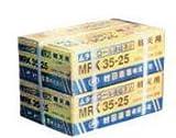 軽天用ロール連結ネジ MRK35-41 ムラタ ディスゴ・2条ネジ 100本×20巻×2箱