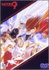 サイボーグ009「バトルアライブ8~神々の来襲~」