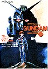 Mobile-Suite-Gundam-republication-version