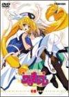 円盤皇女ワるきゅーレ 第6巻 [DVD]