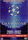 UEFAチャンピオンズリーグ総集編 2001-2002 [DVD]