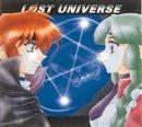 ロスト・ユニバース Vol.1(初回限定版)