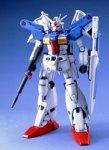 Gundam RX-78GP01 Gundam GP01Fb MG 1/100 Scale
