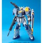 Gundam Seed 06 Duel Gundam Assault Shroud Scale 1/100 - Buy Gundam Seed 06 Duel Gundam Assault Shroud Scale 1/100 - Purchase Gundam Seed 06 Duel Gundam Assault Shroud Scale 1/100 (Gundam, Toys & Games,Categories,Action Figures,Statues Maquettes & Busts)