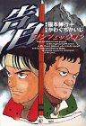 告白(コンフェッション) (アッパーズKC (93))