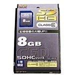 シー・エフ・デー販売 SDHCメモリカード CLASS 6 対応 8GB 1年間保証 CSDC-8GC6