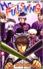 Mr.fullswing 9 (ジャンプコミックス)