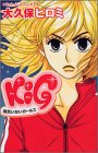 KIG―彼氏いないガールズ (講談社コミックスキス)