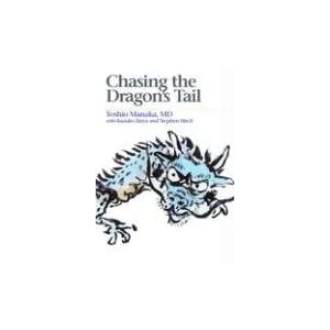 Amazon.com: Chasing the Dragon's Tail: The Theory and Practice of ...
