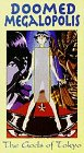 Doomed Megalopolis 3:Gods of Tokyo [VHS]