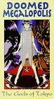 Doomed Megalopolis 3:Gods of Tokyo [VHS]