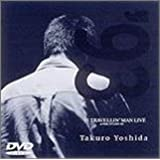 '93 TRAVELLIN' MAN LIVE at NHK STUDIO 101 [DVD]