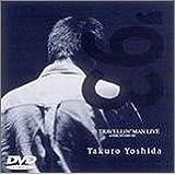 '93 TRAVELLIN' MAN LIVE at NHK STUDIO 101 [DVD]