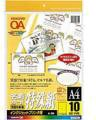 KOKUYO インクジェットプリンタ用名刺カード(両面印刷用・特殊紙) A4 3枚 白 KJ-VT10W