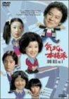 気まぐれ本格派 BOX1[DVD]