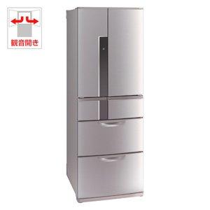 三菱 525L 6ドア冷蔵庫(ロゼシャンパン)MITSUBISHI 置けるスマート大容量 切れちゃう瞬冷凍 MR-JX53X-N