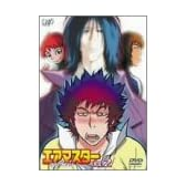 Vol.2 [DVD]