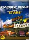 オフィシャルバンドスコア スターダストレビューBEST SELECTIONS from STARS