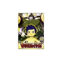 �f�W�����e�C�}�[�Y VOL.10 [DVD]