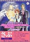 Sprichwoter Buch / 駒井 悠 のシリーズ情報を見る