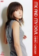 ME AND MY DEVIL [DVD]